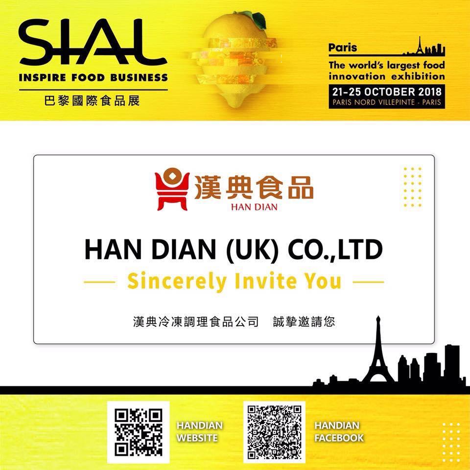 SIAL Paris, International Food Exhibition HanDian UK Frozen Foods Co